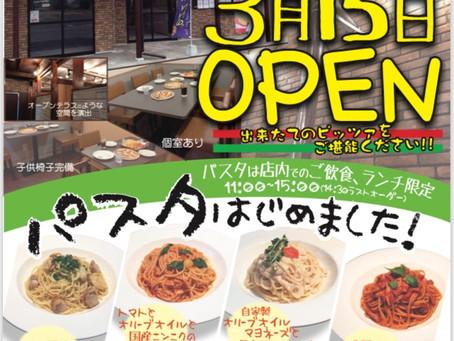 明日3月15日リニューアルオープン‼️