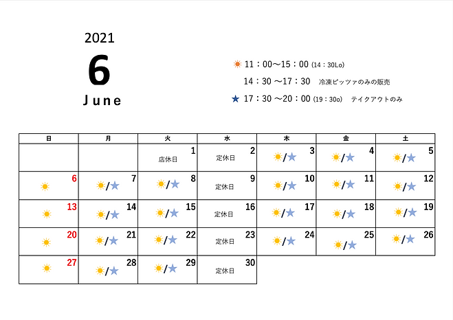 スクリーンショット 2021-05-20 20.34.12.png