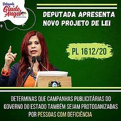 WhatsApp Image 2020-10-25 at 20_07_03 (1