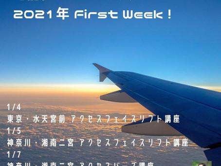 年初の東京・神奈川アクセスバーズ・フェイスリフト講座