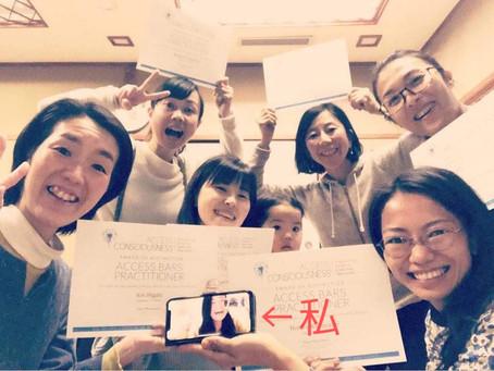 オンライン変更した神奈川アクセスバーズ講座でした