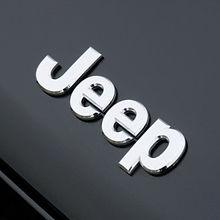 Jeep-logo-3-500x344_edited.jpg