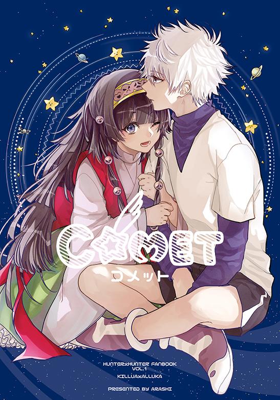 Cover_samplev4