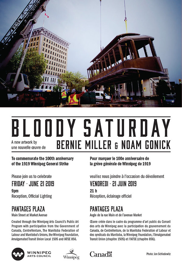 Bloody-Saturday-Evite.jpg