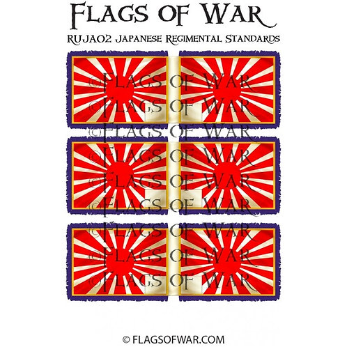 BJI09 / Japanese flag large