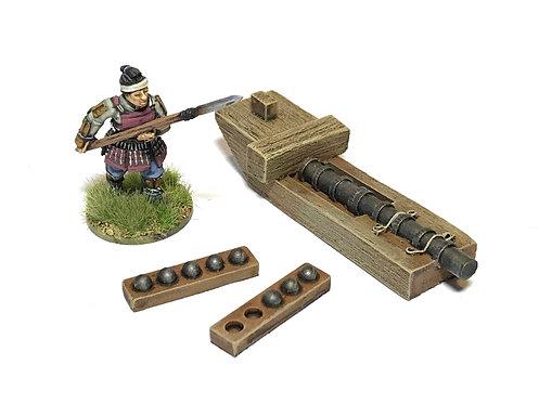 JA03 / Japanese cannon