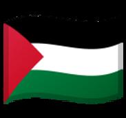 flag-palestinian-territories_1f1f5-1f1f8