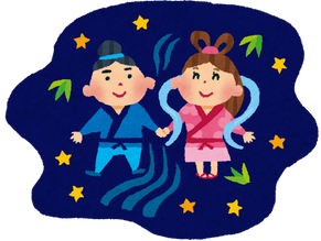 The Star Festival (七夕, tanabata)- The Worlds's Most Romantic Traditional Event