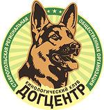 DogTsentr_Logo-01.jpg