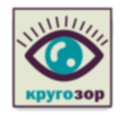 Logo of the application of Krugozor