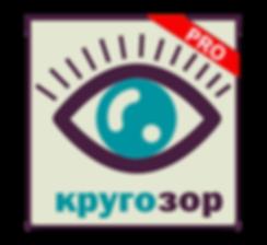 Logo of the application of KrugozorPro