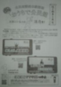 S__42196998.jpg