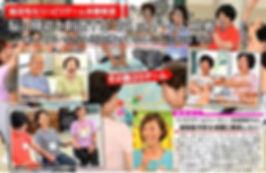 20200125認知症リーダー養成講座.jpg