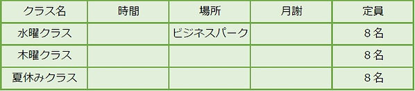 えつこさんHP下書きJIBUN.jpg