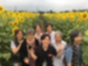 我が家グループ3.jpg