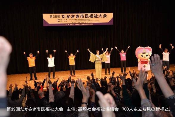 笑いヨガ事業_190531_0015.jpg