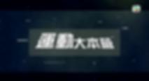 Screenshot 2020-03-28 at 5.14.57 PM.png