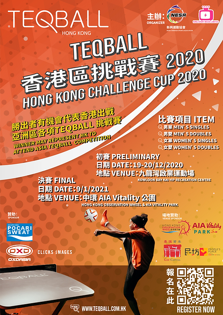 Teqball Challenge Cup 2020_poster.png