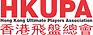 HKUPA-logo.png