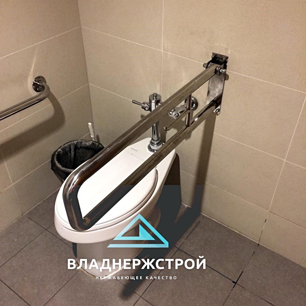 поручень с лого_edited