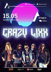 crazy-lixx-2021-afisha-msk (1).jpg