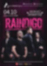 randigo-афиша-спб.jpg
