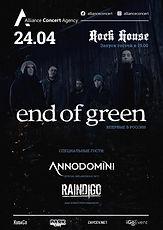 End_Of_Green_-_Afisha_-_2021.jpg
