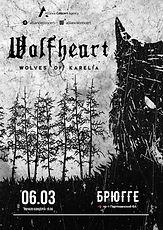 wolfheart-афиша-минск.jpg