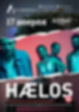 haelos-afisha_1.jpg