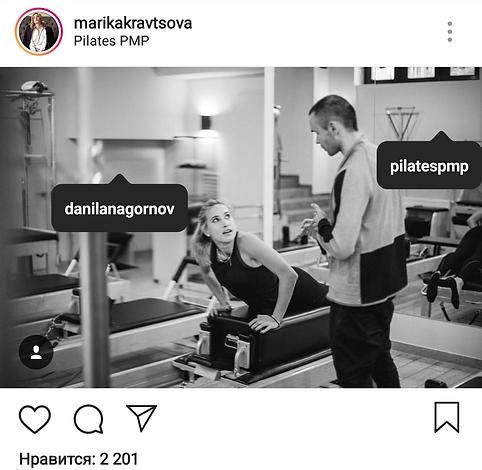Марика .png