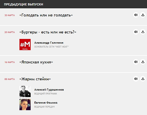 говоритмосква1.png