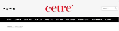 cetre.png