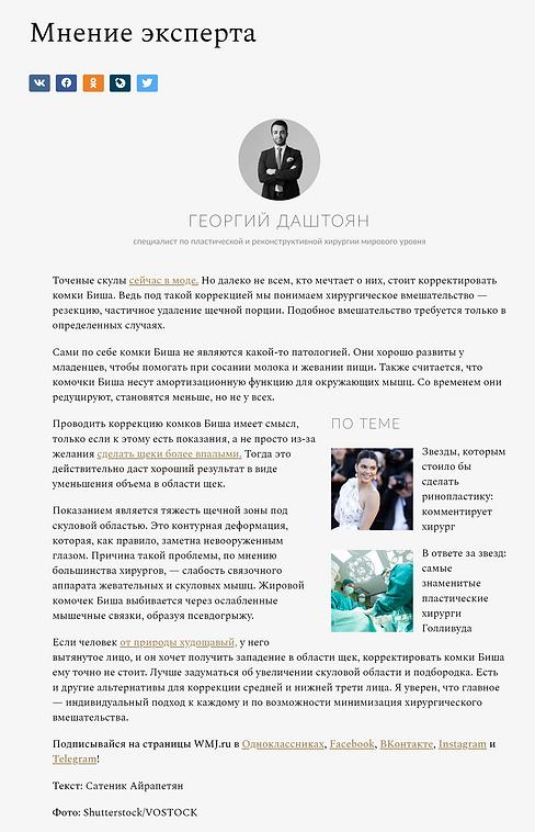 даштоян 2 (2).png