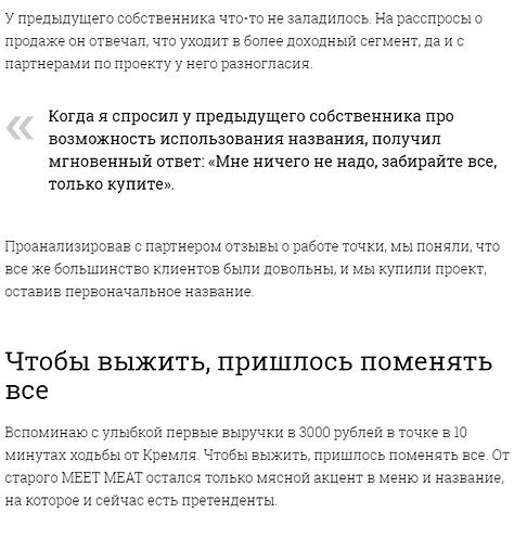 галичкин4.png