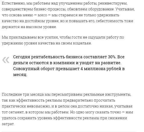 галичкин11.png