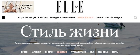 elle style.png