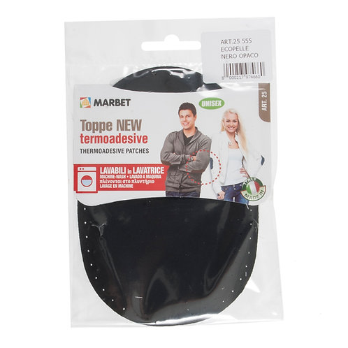 Patches: Iron-On: Metallic Leather-Look: 15 x 10cm: Matt Black