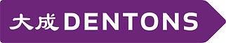 Dentons-logo-CMYK300.jpg