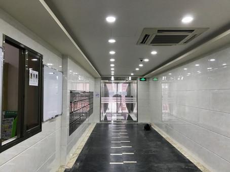 利新大廈大堂樓宇維修資計劃