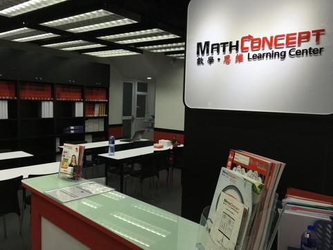 Math Concept (數學•思維)