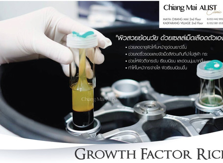 Growth Factor Rich