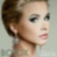 Botox | Meadows Surgical Arts