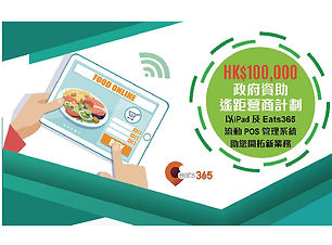 Remote Office Solution catering-02.jpg