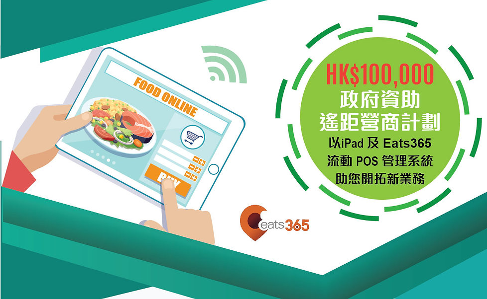 Remote Office Solution catering-05.jpg
