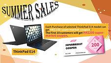Lenovo ThinkPad E14 Summer Sales