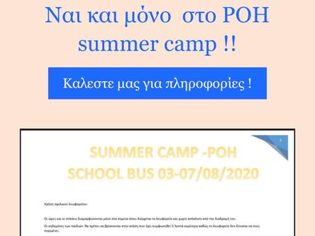 Ροη summer camp