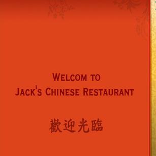 jack's chinese restaurant2.jpg