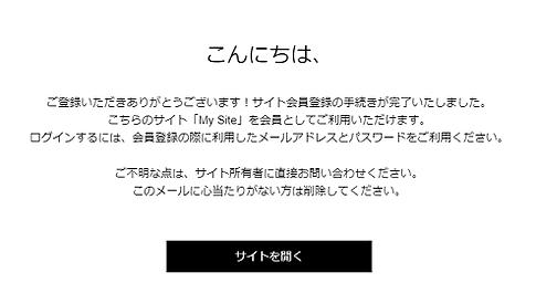 サイト登録イメージ.png