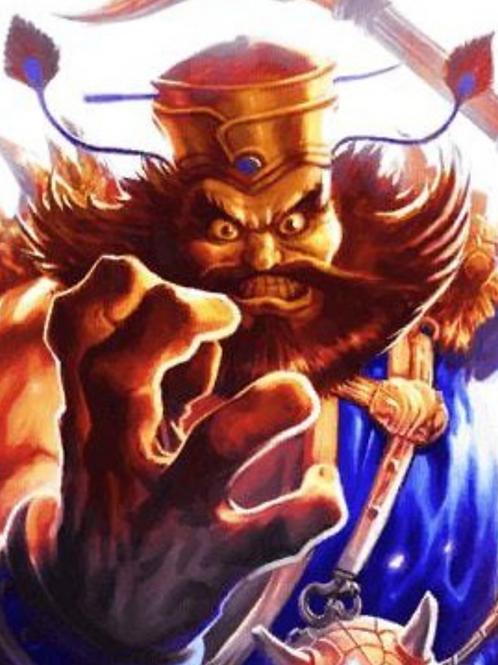 Zhong Khui Reiki - Spiritual Protection, Good Fortune & Prosperity