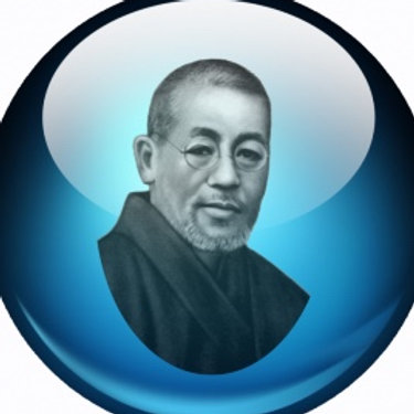 Usui Teate Reiki 2nd Degree (Oku-Den)
